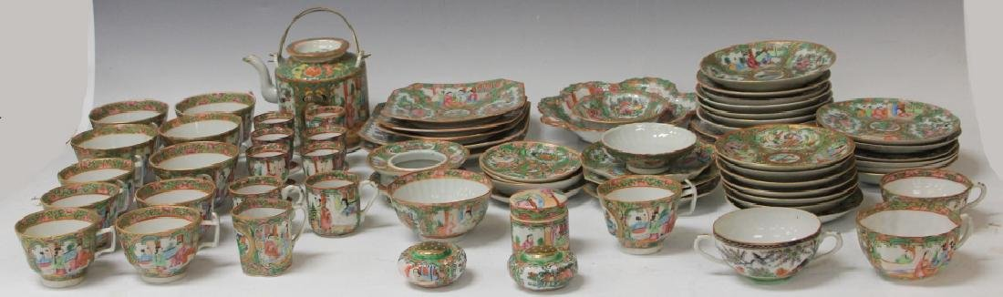 LOT OF (67) 19TH CENTURY ROSE CANTON CHINA SERVICE