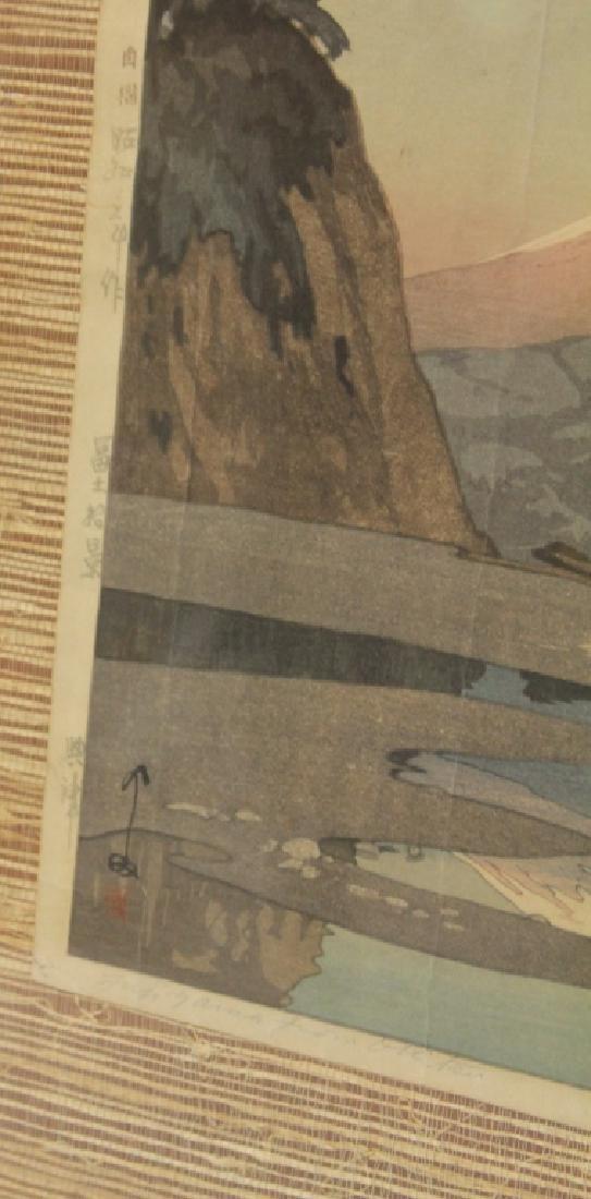 VINTAGE UTAGAWA HIROSHIGE (1797-1858), WOODBLOCKS - 2