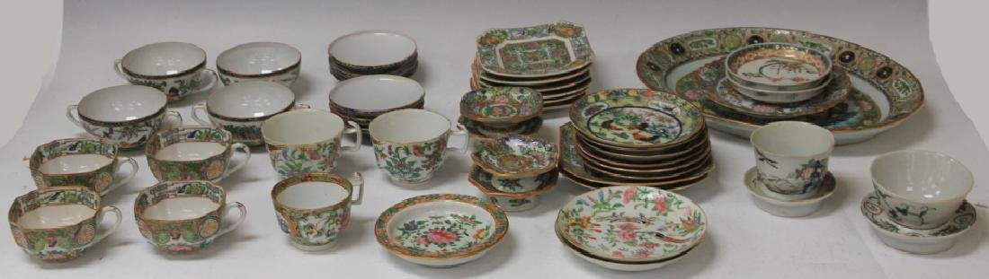LOT OF MISCELLANEOUS CHINESE PORCELAIN