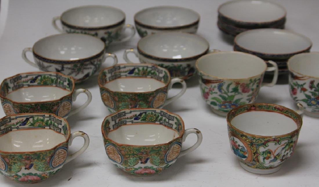 LOT OF MISCELLANEOUS CHINESE PORCELAIN - 2