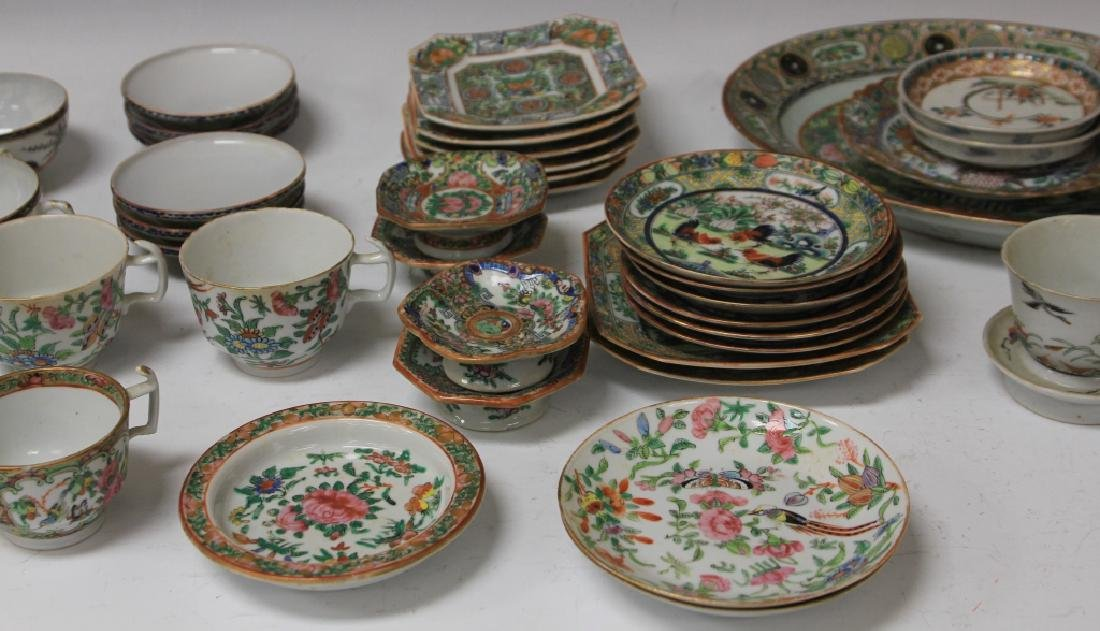 LOT OF MISCELLANEOUS CHINESE PORCELAIN - 4