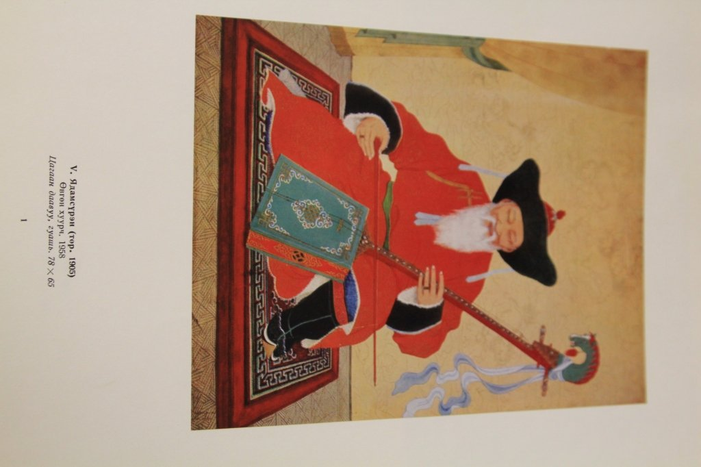 JAPANESE PORTFOLIO OF PRINTS/WORKS OF ART - 8