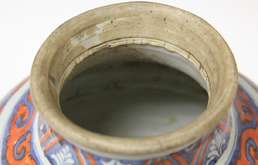 EARLY CHINESE PAINTED JAR WITH BLOSSOM DESIGN - 2