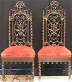 PAIR OF VICTORIAN CARVED ROSEWOOD CHAIRS