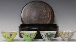 CHIEN LUNG PORCELAIN TEA CUPS, WITH BOX