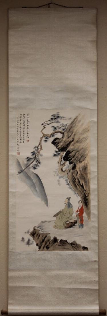 VINTAGE CHINESE PAINTING WITH CALLIGRAPHY