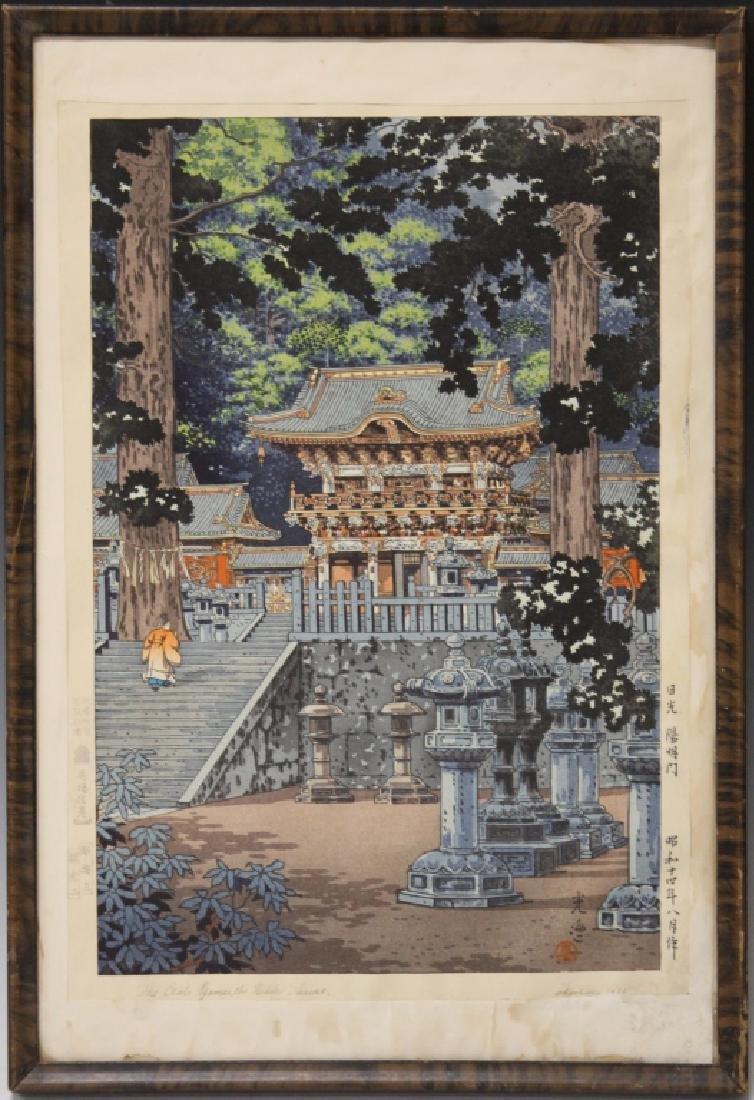 KOITSU JAPANESE WOODBLOCK PRINT, 1939