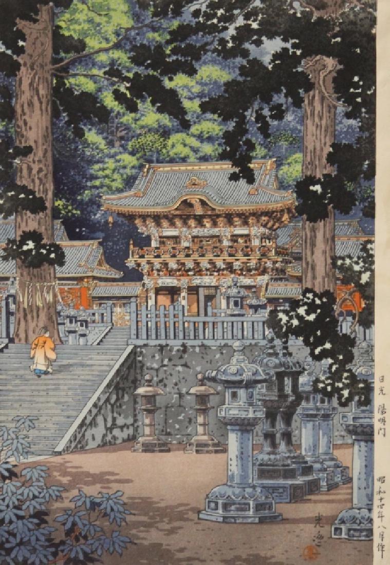 KOITSU JAPANESE WOODBLOCK PRINT, 1939 - 2