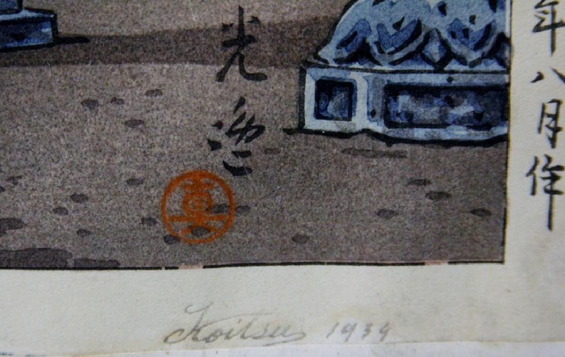 KOITSU JAPANESE WOODBLOCK PRINT, 1939 - 3