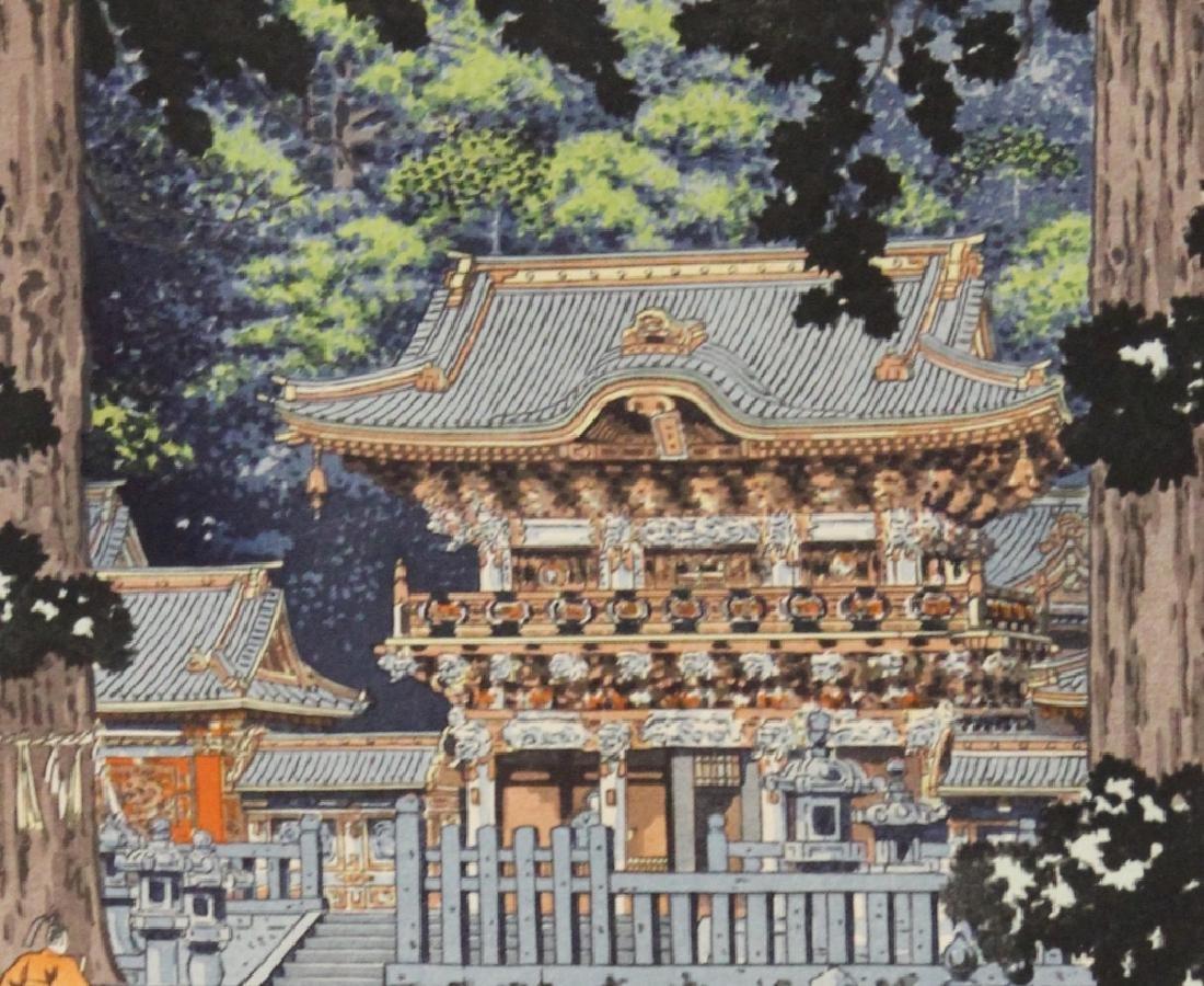 KOITSU JAPANESE WOODBLOCK PRINT, 1939 - 4