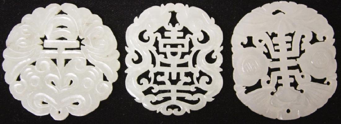 LOT OF (3) CHINESE CARVED JADE PENDANTS