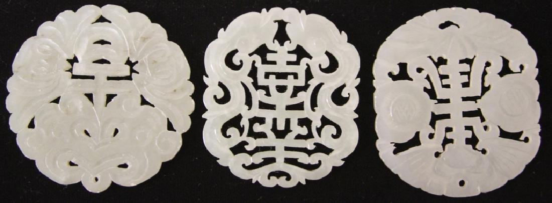 LOT OF (3) CHINESE CARVED JADE PENDANTS - 2