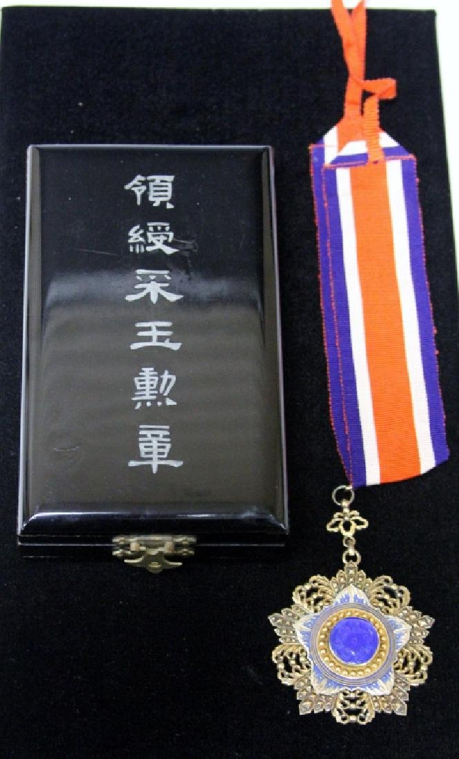 CHINESE ORDER OF THE JADE: GOLD WASH OVER SILVER - 2