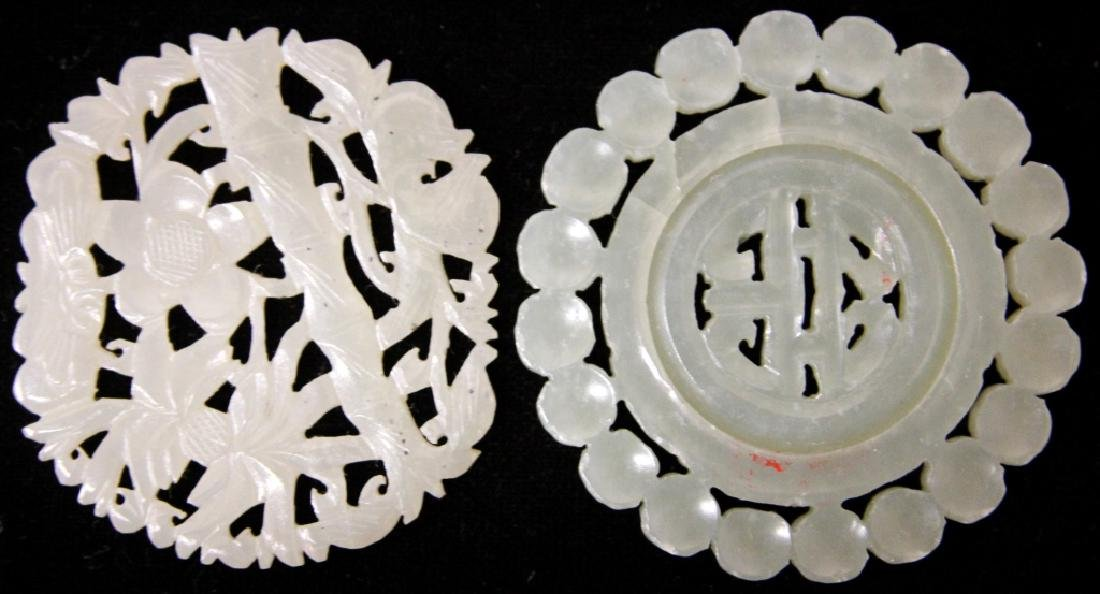LOT OF (2) CHINESE CARVED JADE PENDANTS