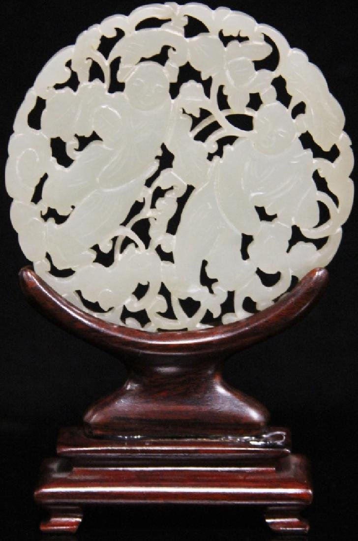 """QING DYNASTY JADE CARVING, 3"""" D - 2"""