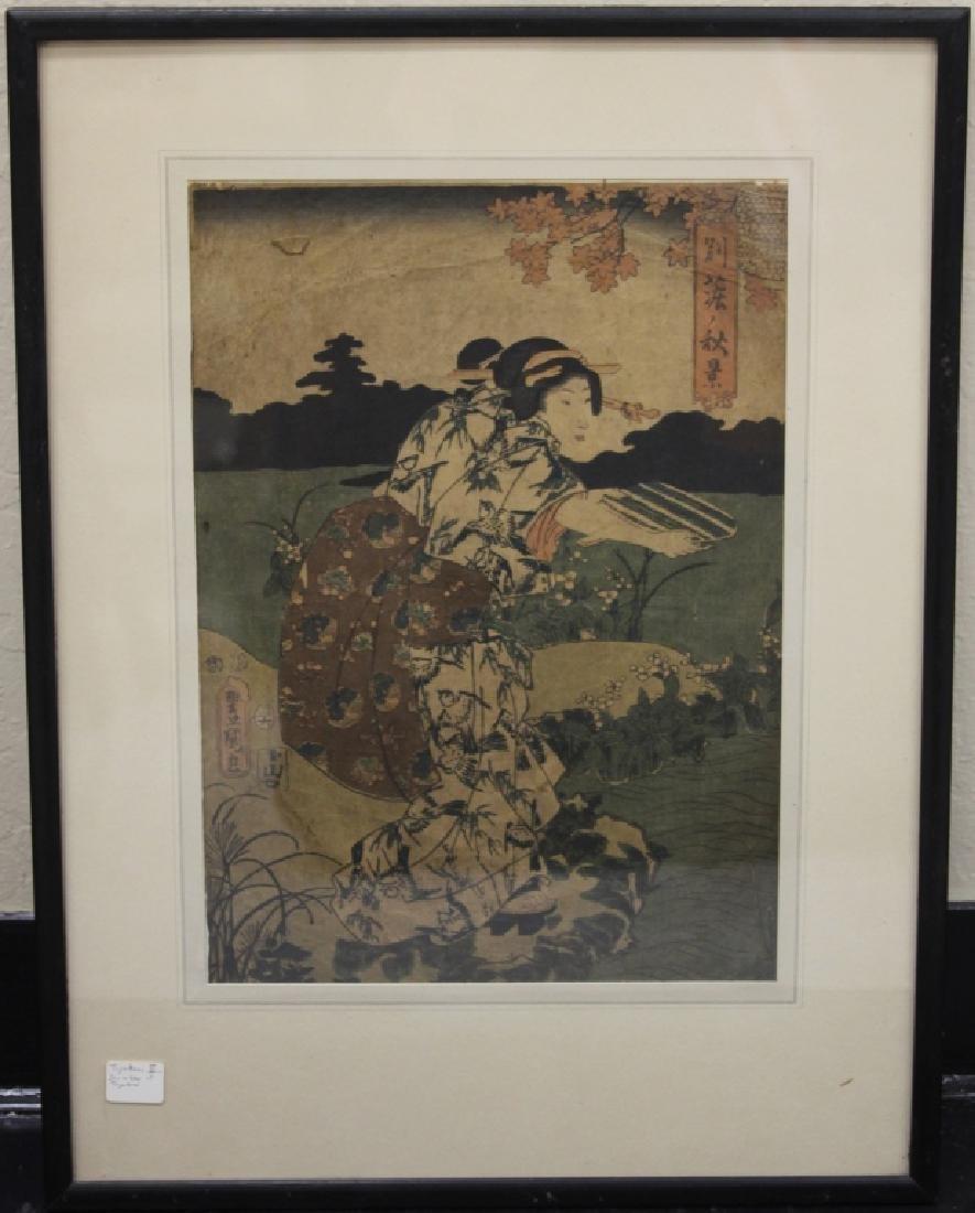 TOYOKUNI II (1777-1835) WOODBLOCK PRINT