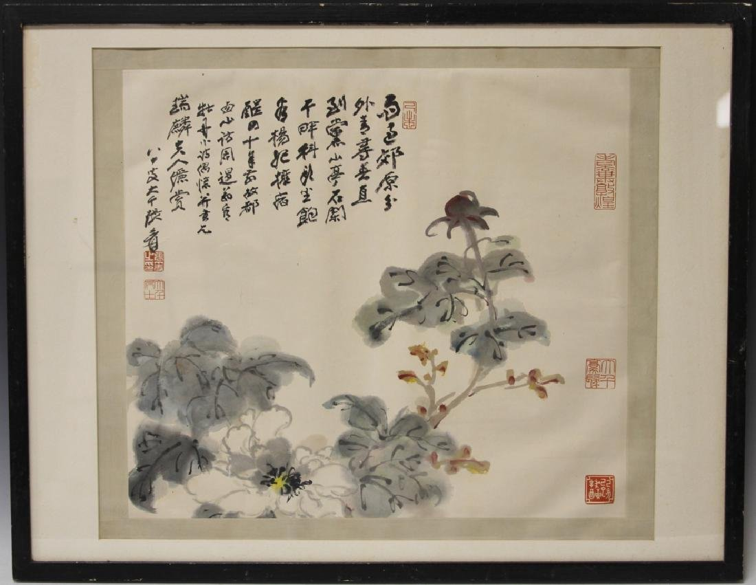 CHINESE WATERCOLOR IN THE STYLE OF ZHANG DAQIAN
