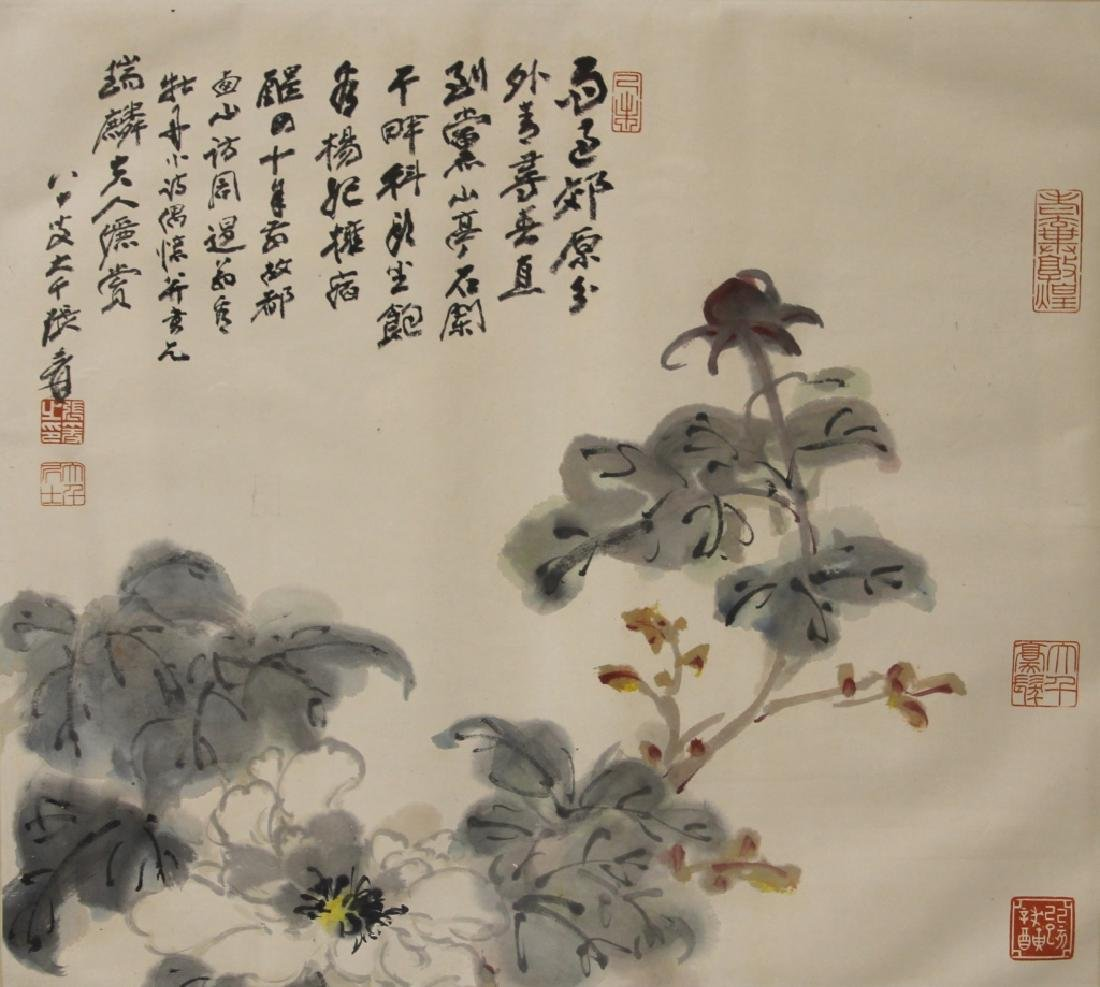 CHINESE WATERCOLOR IN THE STYLE OF ZHANG DAQIAN - 2