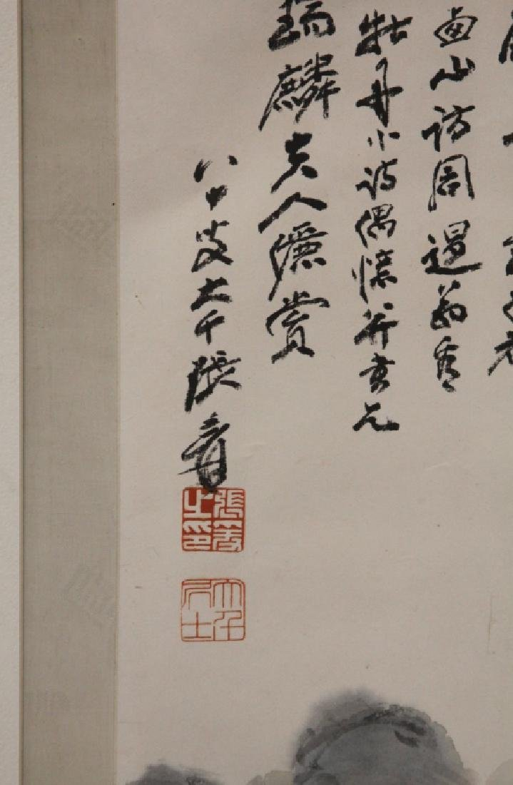 CHINESE WATERCOLOR IN THE STYLE OF ZHANG DAQIAN - 5