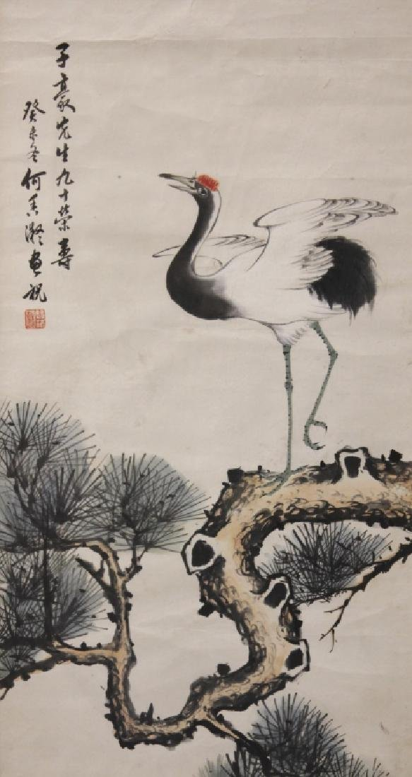 HE XING YI, CHINESE WATERCOLOR PAINTING, FRAMED - 2