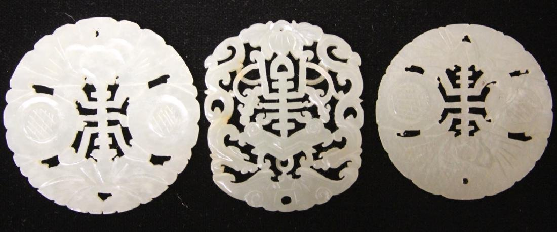 LOT OF (3) CHINESE JADE CARVINGS
