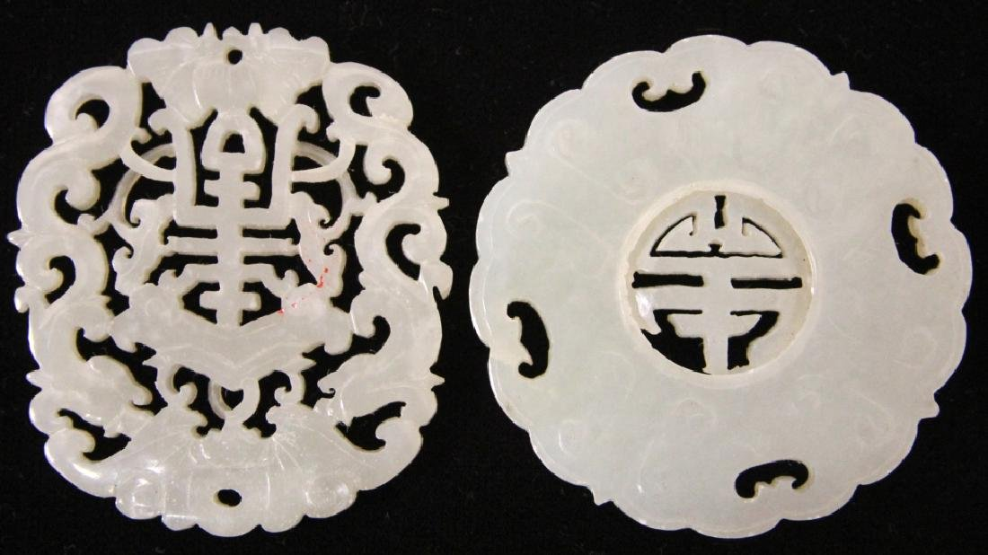 LOT OF (2) CHINESE JADE CARVINGS