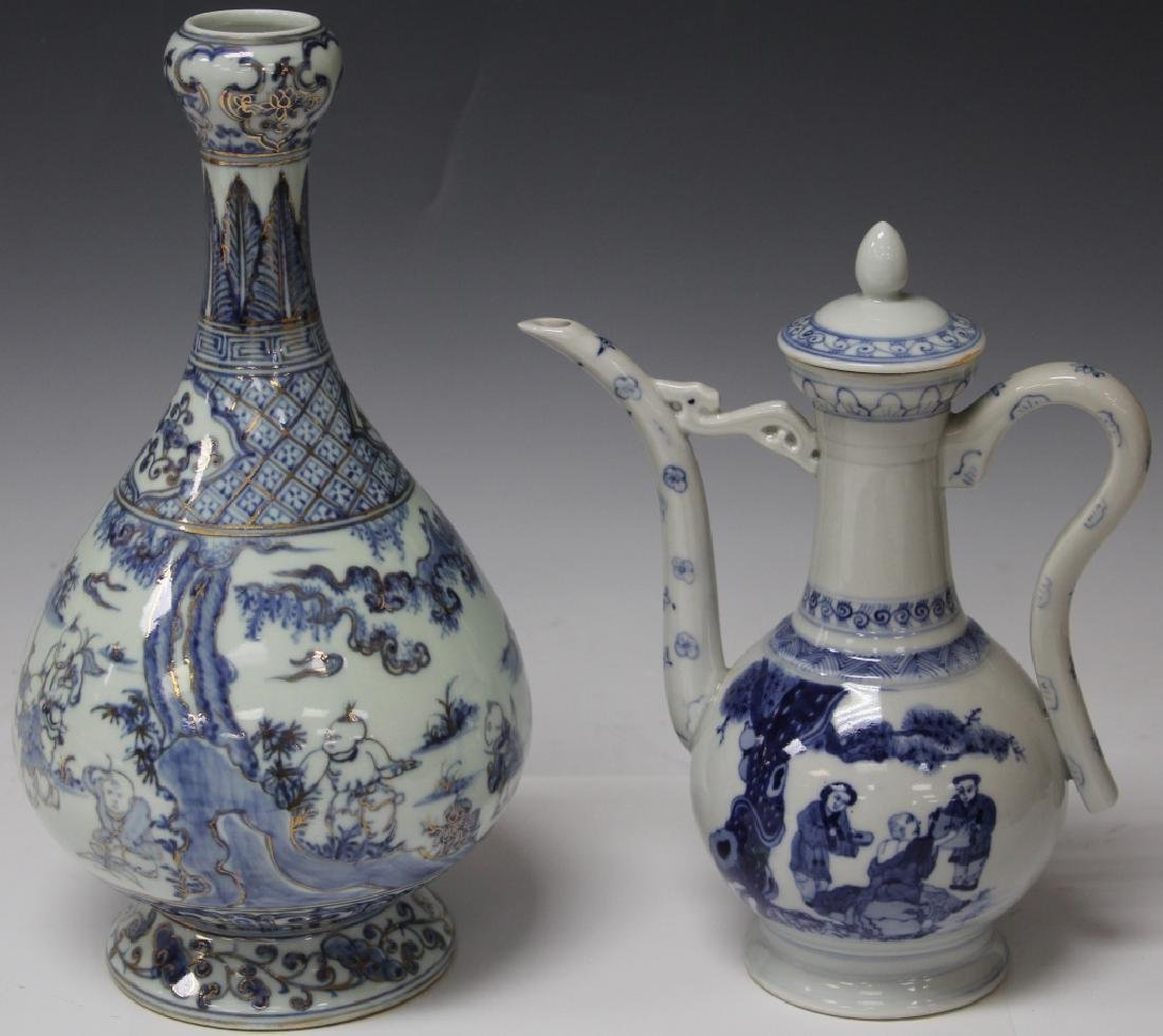 LOT OF (2) CHINESE BLUE & WHITE PORCELAIN