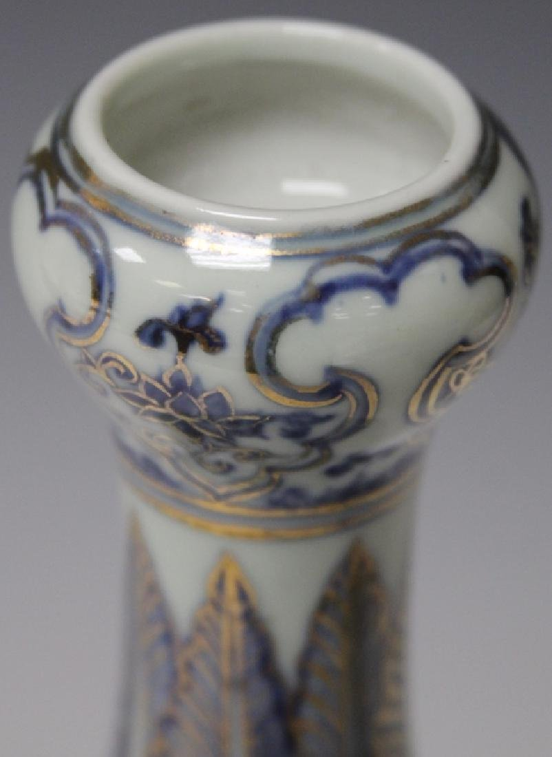 LOT OF (2) CHINESE BLUE & WHITE PORCELAIN - 5