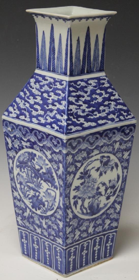 CHINESE REPUBLIC P. BLUE & WHITE PORCELAIN VASE