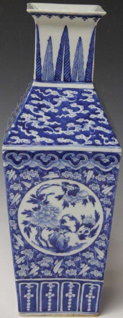 CHINESE REPUBLIC P. BLUE & WHITE PORCELAIN VASE - 2