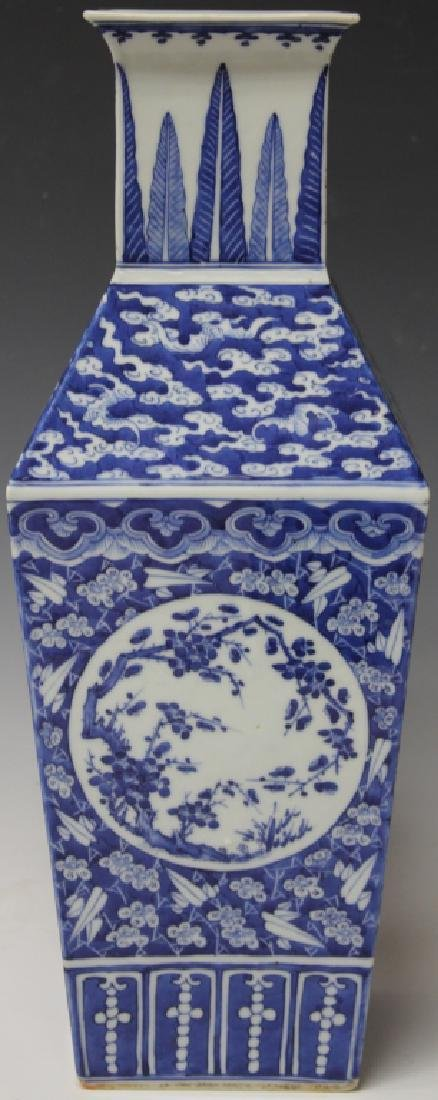 CHINESE REPUBLIC P. BLUE & WHITE PORCELAIN VASE - 3