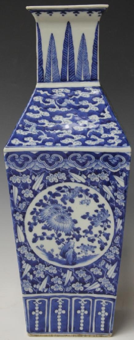 CHINESE REPUBLIC P. BLUE & WHITE PORCELAIN VASE - 4