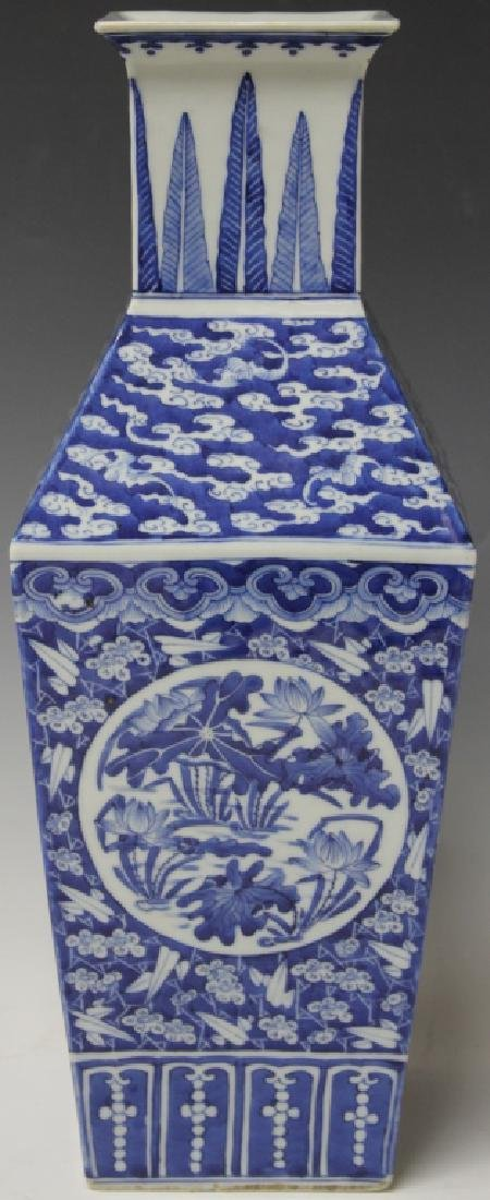 CHINESE REPUBLIC P. BLUE & WHITE PORCELAIN VASE - 5