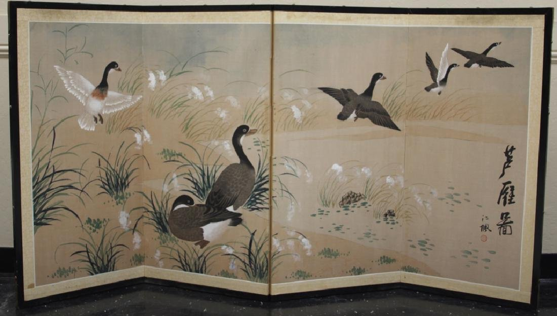 VINTAGE JAPANESE FOUR PANEL SCREEN, SIGNED
