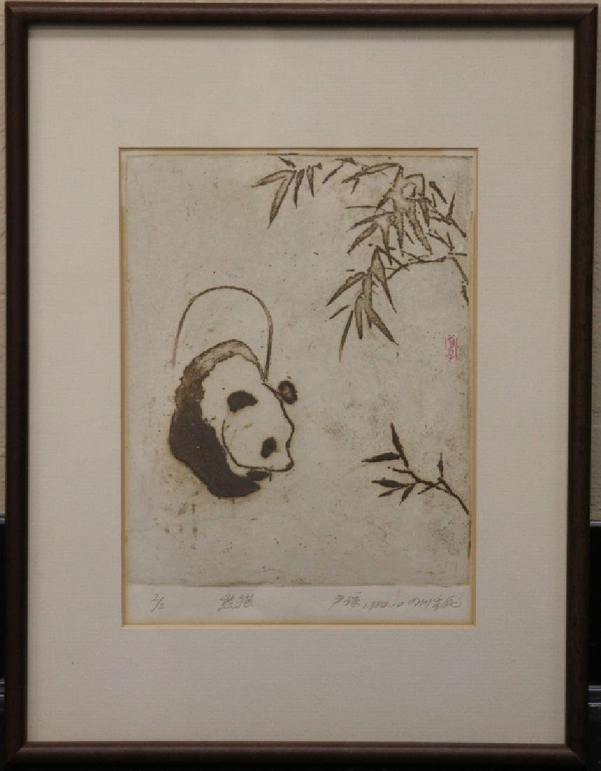 JAPANESE WIGNED WOODBLOCK PRINT, PANDA