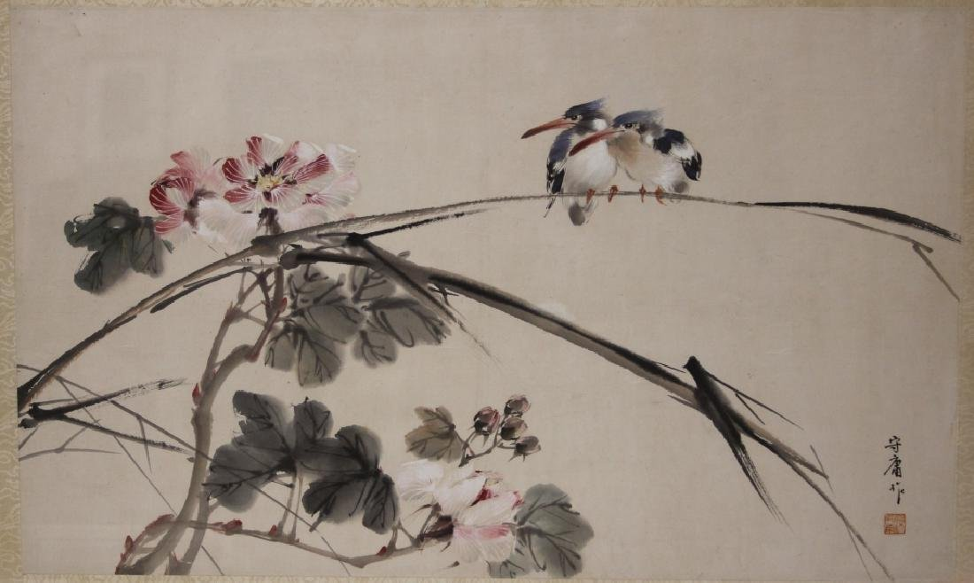 VINTAGE JAPANESE PAINTING, SIGNED - 2