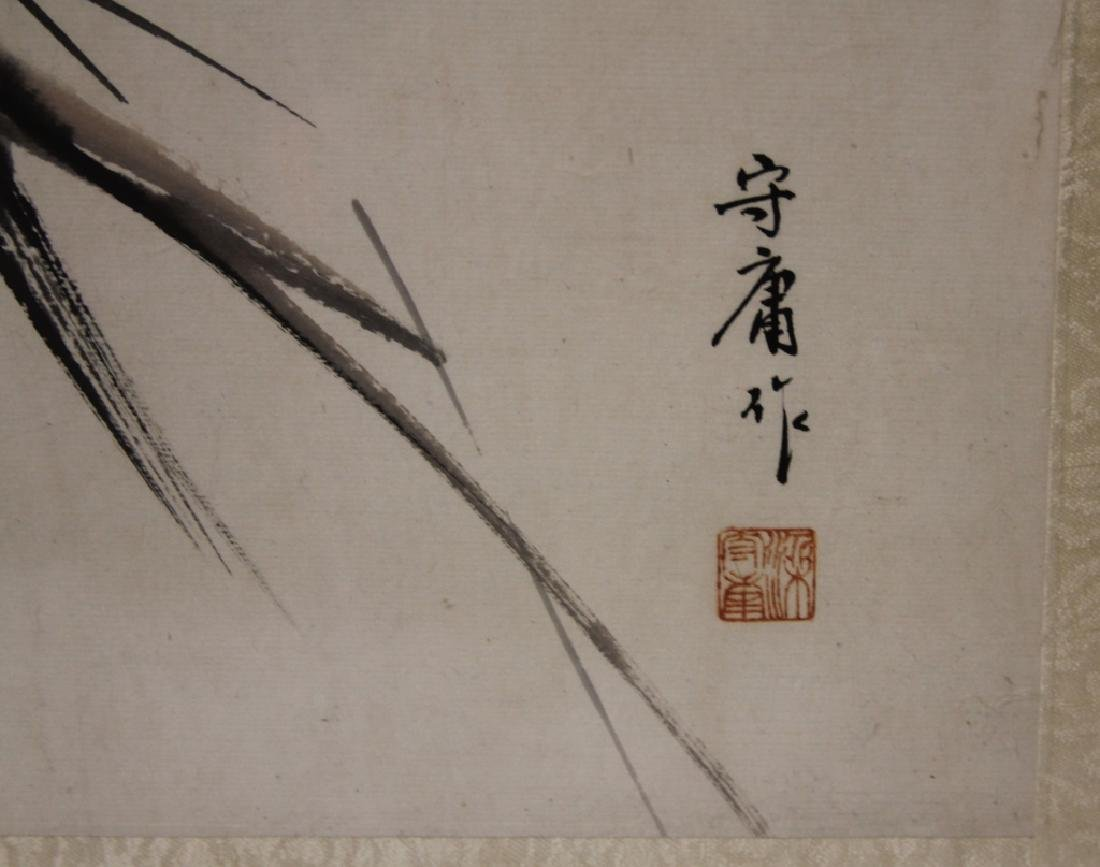 VINTAGE JAPANESE PAINTING, SIGNED - 3