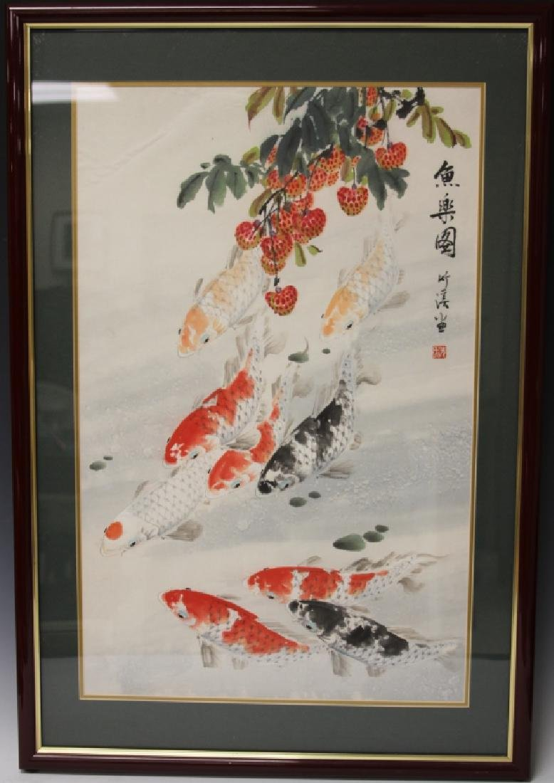 VINTAGE JAPANESE WATERCOLOR OF KOI FISH, SIGNED