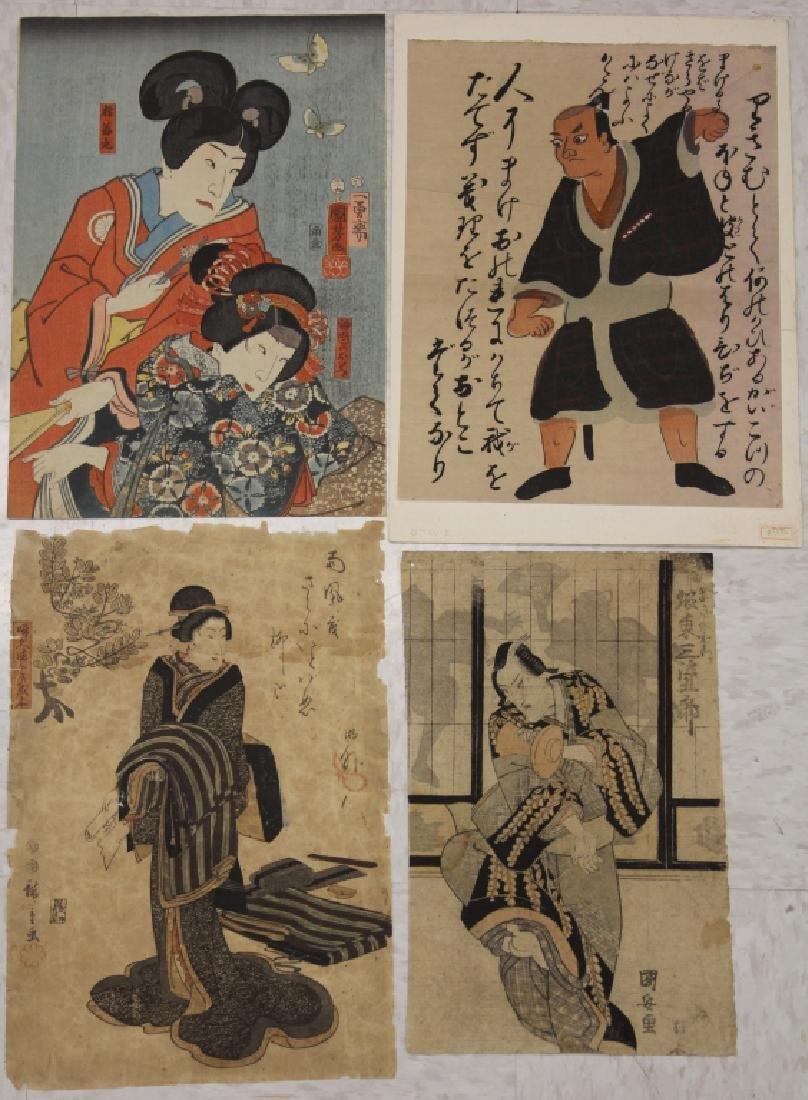 LOT OF (4) UKIYO-E  JAPANESE WOODBLOCK PRINTS