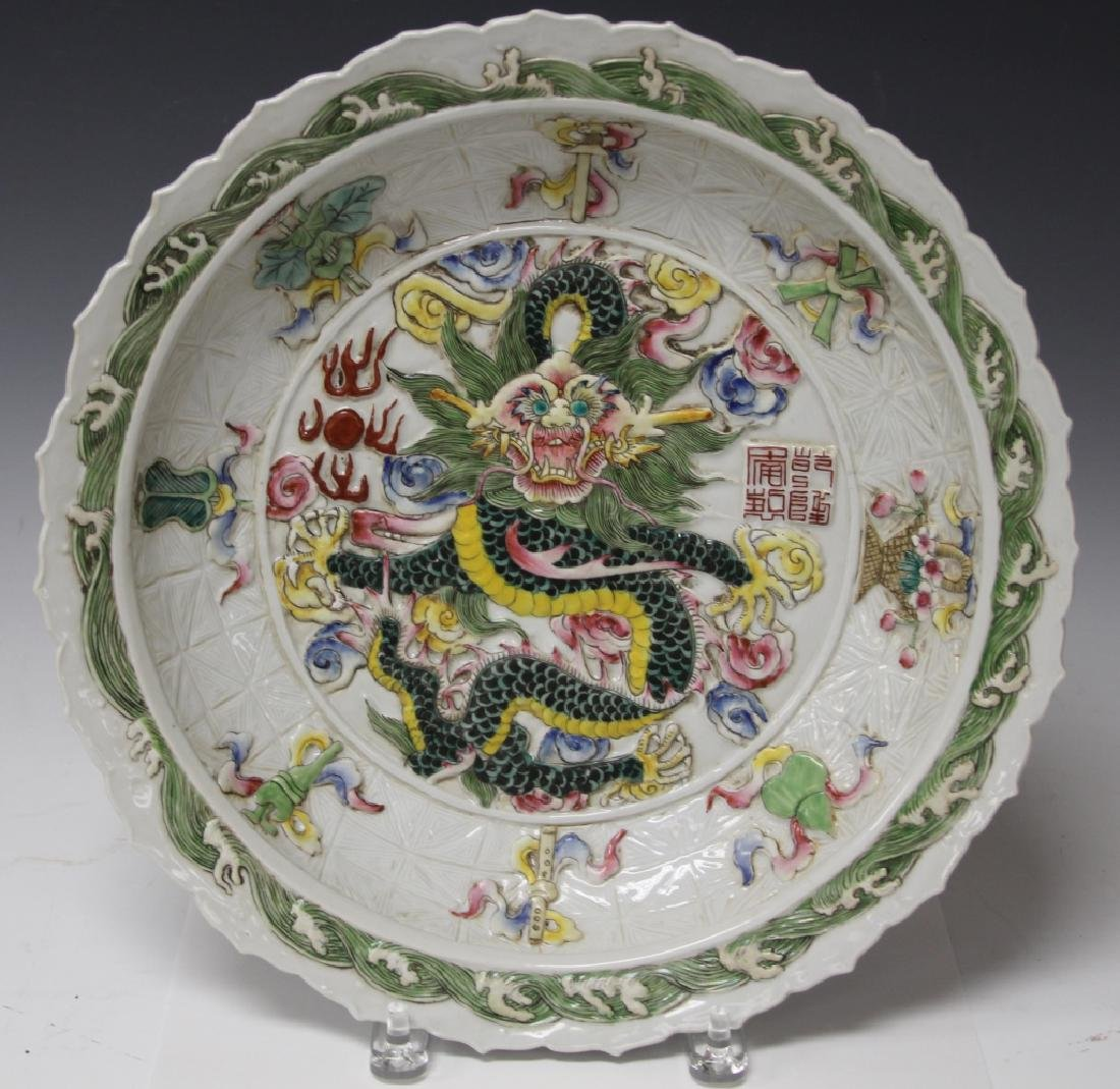 """VINTAGE CHINESE PAINTED DRAGON CHARGER, 13"""" D"""