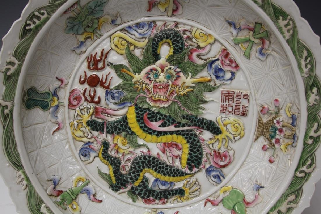 """VINTAGE CHINESE PAINTED DRAGON CHARGER, 13"""" D - 2"""