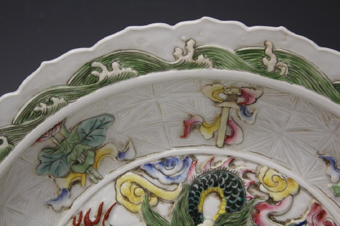 """VINTAGE CHINESE PAINTED DRAGON CHARGER, 13"""" D - 3"""