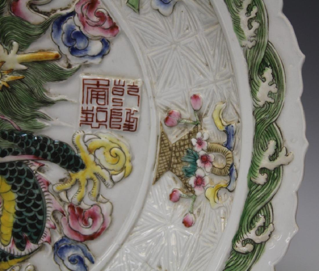 """VINTAGE CHINESE PAINTED DRAGON CHARGER, 13"""" D - 4"""