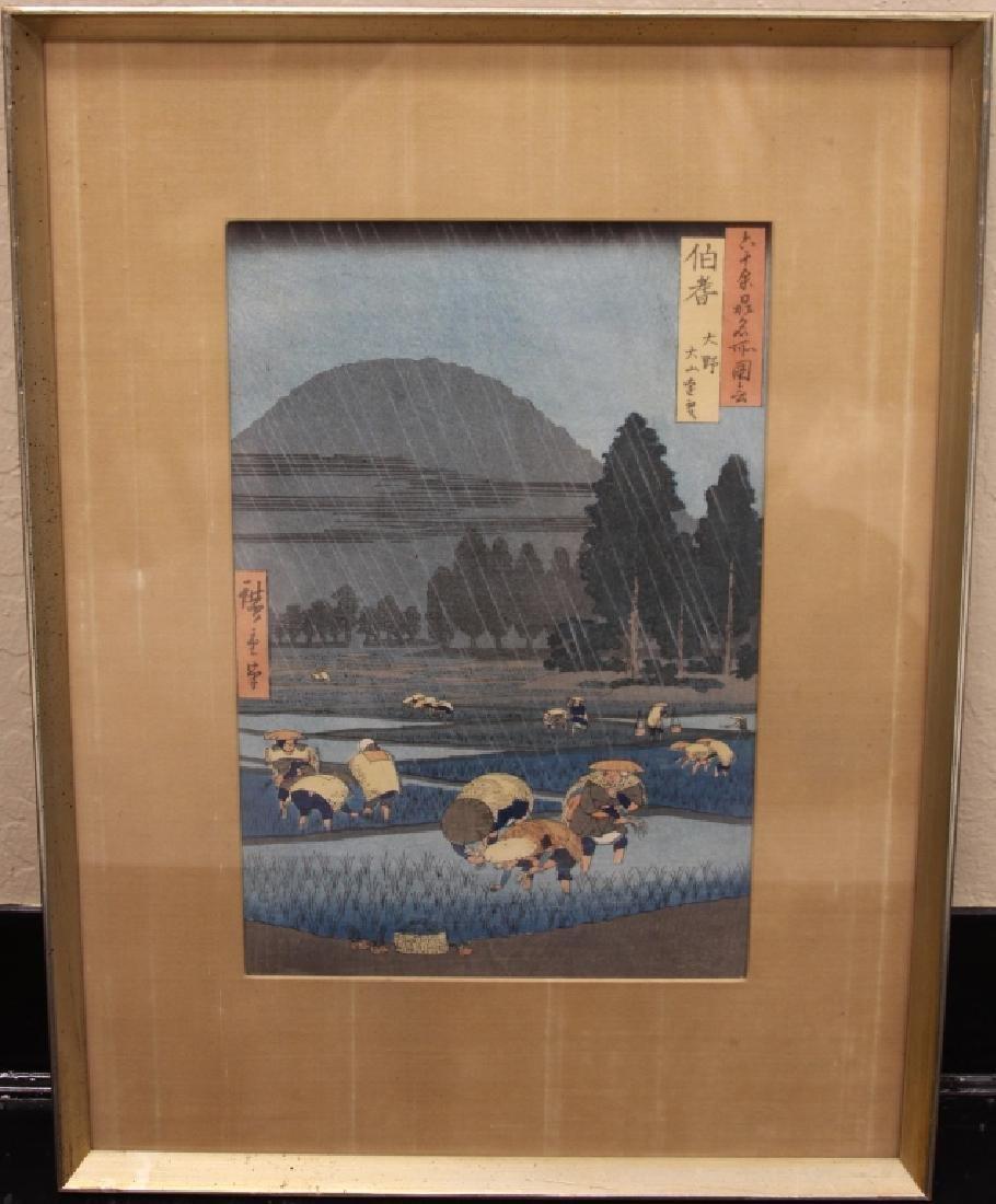 19TH C. JAPANESE WOODBLOCK PRINT
