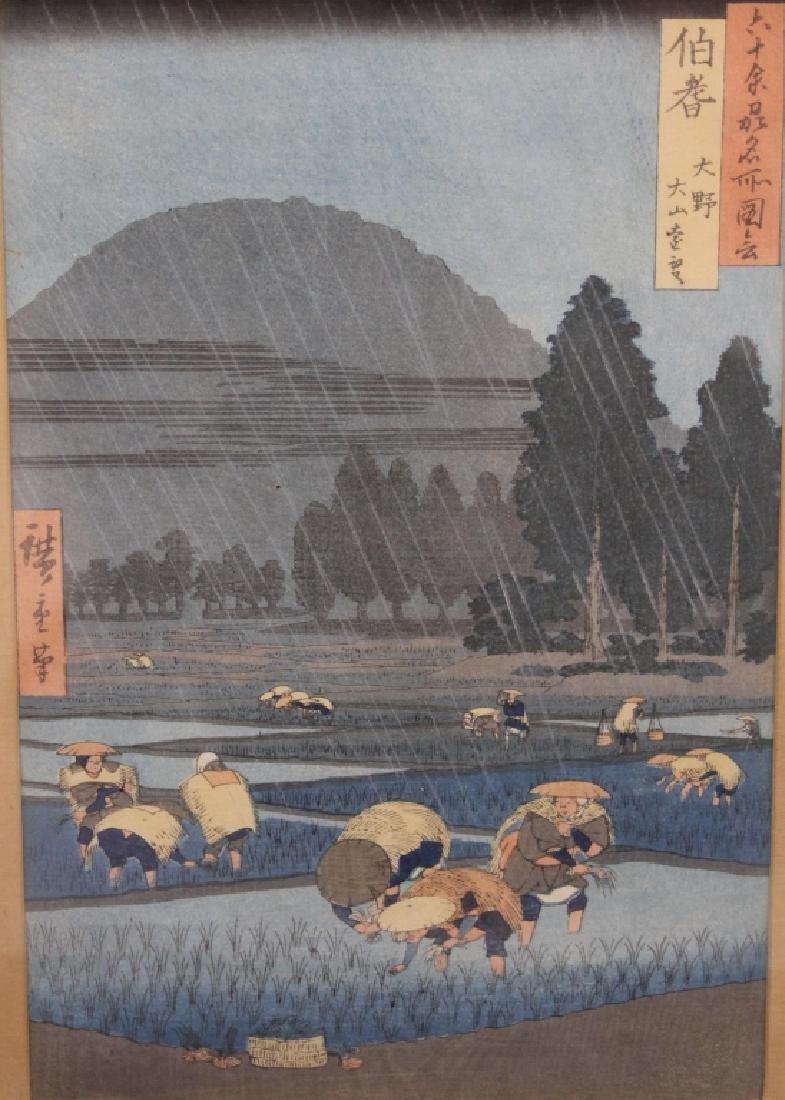 19TH C. JAPANESE WOODBLOCK PRINT - 2