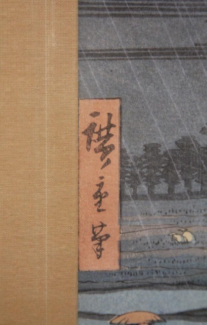 19TH C. JAPANESE WOODBLOCK PRINT - 4