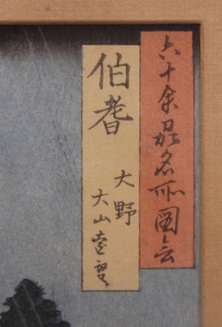 19TH C. JAPANESE WOODBLOCK PRINT - 5