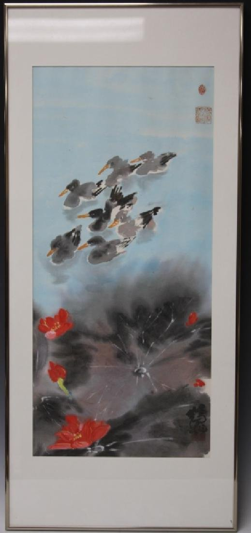 VINTAGE JAPANESE WATERCOLOR, SIGNED