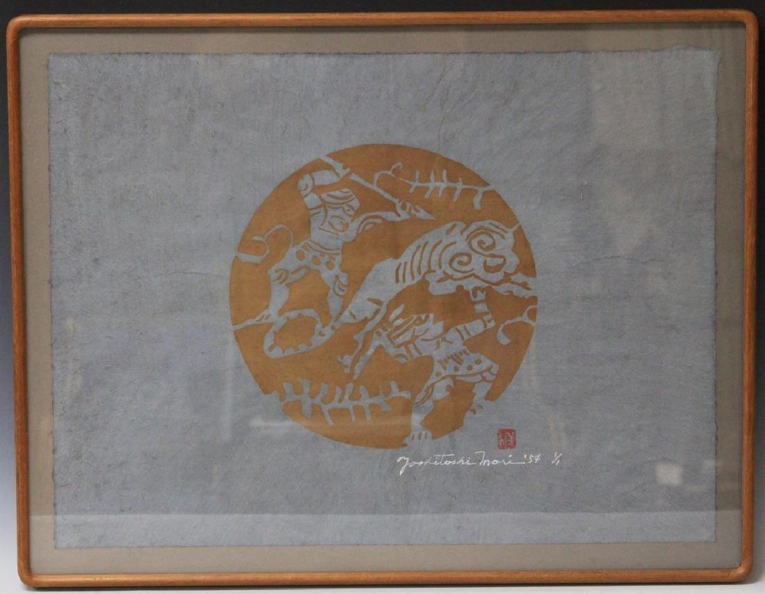 YOSHITOSHI MORI, STENCIL PRINT, 1954 (1 OF 1)