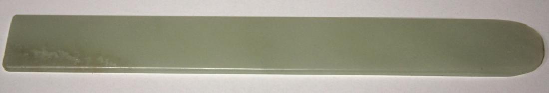 "CHINESE WHITE JADE LADY'S HAIR PIN, 8 1/4"" L"